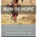 Run of Hope Ad 2012